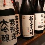魚 串 BAR - 全国の地酒