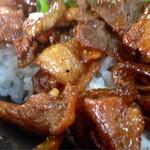 武内食堂 - 甘辛い!っか塩辛い(゚Д゚≡゚Д゚)