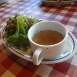 ビストロボナペ - ランチスープ、サラダ
