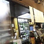 あんどん - 日本酒用冷蔵庫