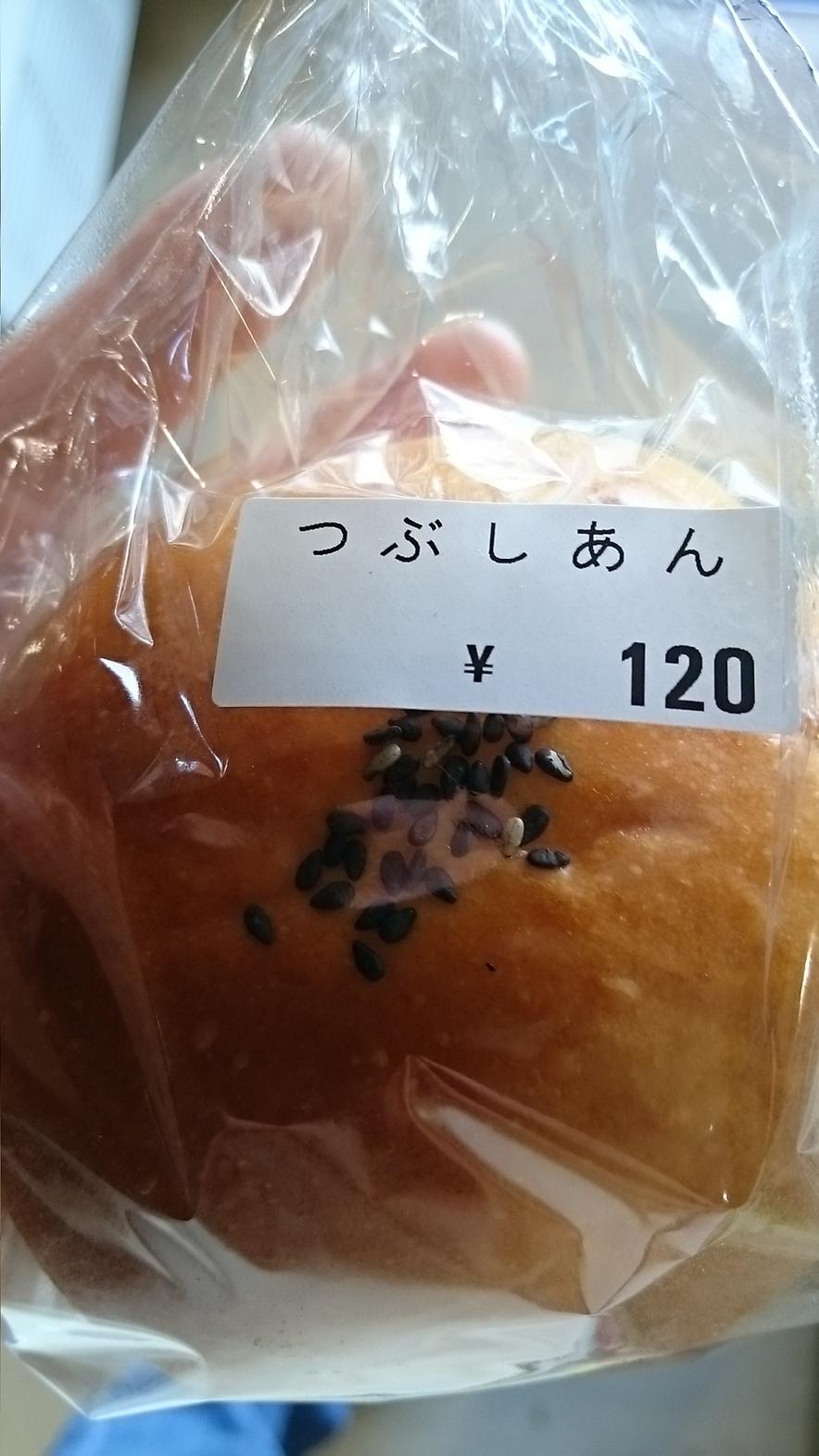ダーチャ name=