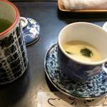 43221111 - アガリと茶わん蒸し。