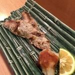 藤のや - ハランボ焼き