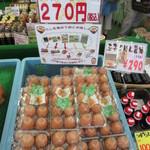 野上養鶏場 - Lサイズ10個 270円