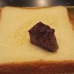 ミヤチク - 肉はパンの上に・・・