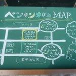 絵本と珈琲 ペンネンネネム green - 地図