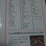 Omusubitawara -