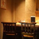 蕎 ふるやま - カウンター席 (2015/09)