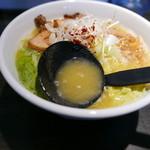 京都祇園 泉 麺家 - soup