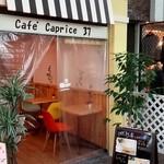 カフェカプリス - 天神橋筋商店街内にあります