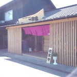 笠岡市神島 鉄板焼き 一本松 外観(2015.10.16)