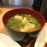くま食堂 - わかめと揚げの味噌汁