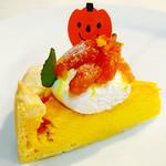 Eカフェ - かぼちゃチーズパイ∩(´∀`∩)