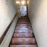 ロペ - 階段を昇って~