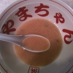 43249653 - スープは飲み干しましたけどね