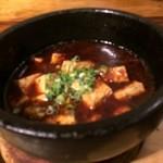 きらく屋 - 麻婆豆腐(しょっぱい!辛みや山椒の風味は全くない)