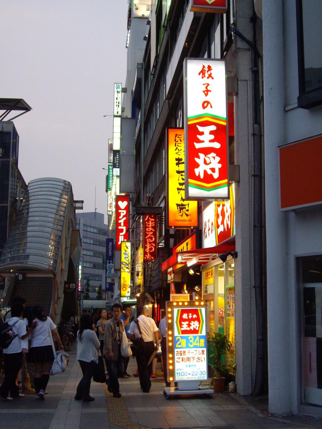 餃子の王将 豊橋駅前店