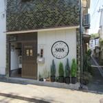 サン オブ ア サンドイッチ - お店は大濠高校と護国神社の間の道沿いにあります。