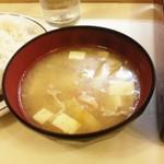 洋庖丁 - みそ汁