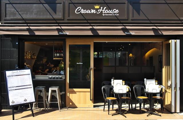 クラウンハウス (Crown House) - 吉祥寺/ハンバーガー [食べログ]