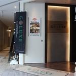 GOLUXE - 入口