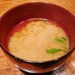 Kitchen 古時計 - 本日のお味噌汁
