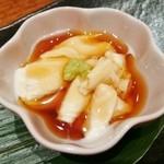 Kitchen 古時計 - 生湯葉(前菜3種盛り)