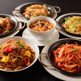 【一番人気♪】シュシュ麺食べ飲み放題2,400円