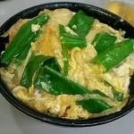 大養軒 - 中華風のカツ丼570円