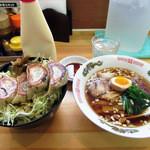 大和名物大餃子の店 サイヨー - 大餃子丼+半ラーメンセット