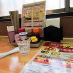 大和名物大餃子の店 サイヨー - カウンター席の卓上