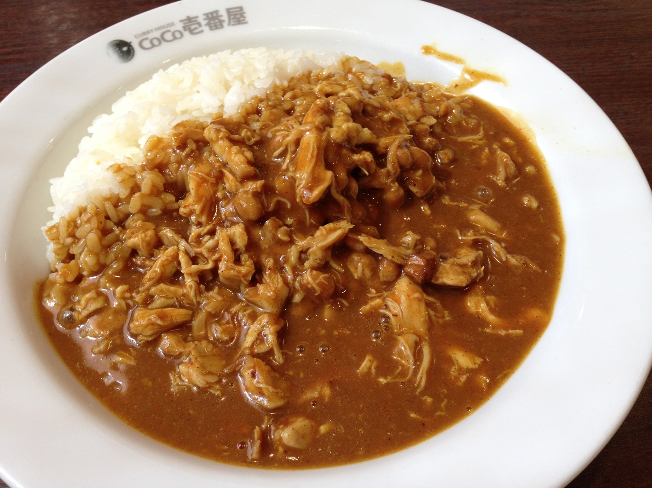 カレーハウス CoCo壱番屋 西京大枝中山店