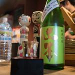日本酒と私