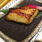 43257891 - ビックリなボリュームの銀鱈の西京焼き