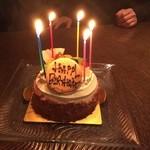 ロックプール - 誕生日ケーキも