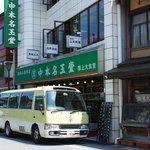 4326908 - 店の送迎バスが停まっており店中が映っていませんが、1Fの土産物売り場は団体客でいっぱいでした。