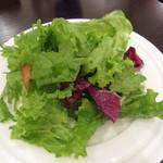 プリミアスティー&グルメ - サラダ