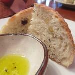 43260736 - 自家製パン