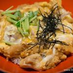 銀座 佐藤養助 養心蔵 - 比内地鶏の親子丼【2015年10月】