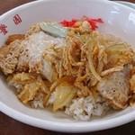 豊園 - カツ丼・・・やはり中華屋さんは中華が良いようです。