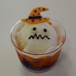 サーティワンアイスクリーム - 料理写真:ハロウィンハッピードール「おばけ」420円