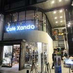 CafeXando - 大名2丁目のアッシュビルにあるイタリアンレストランです。