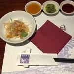 Haifan - 前菜とテーブルセット