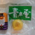 菓子の青木屋 - 料理写真:武蔵野日誌 チョコレート、かぼちゃ万頭