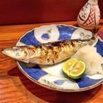 銀座 菊正 - いわしの塩焼きと戯れる幸福