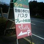4327367 - 道路沿いの看板