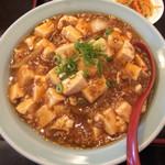 龍潭 - 麻婆丼