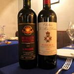 ル・トア・ド・パリ - 後半の料理に合わせた赤ワイン
