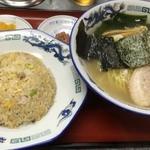 ラーメン中華田 - 塩ラーメンのAセット(ミニチャーハン)950円