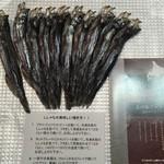 ぽぽんた市場 - 料理写真:試食したししゃも雄、1000円です。